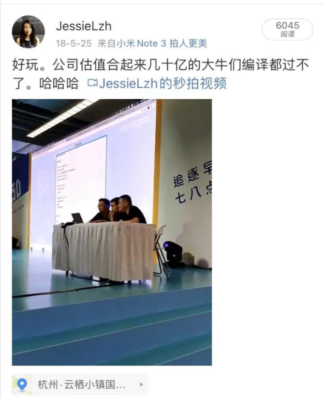 黎珍辉:我和ACM比赛在2050的那些事儿