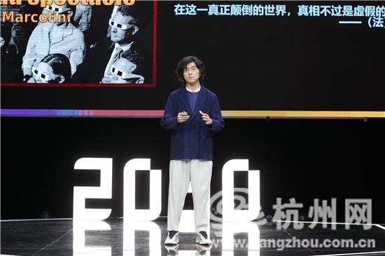 """2050大会""""一带一路""""青年论坛成功举办"""