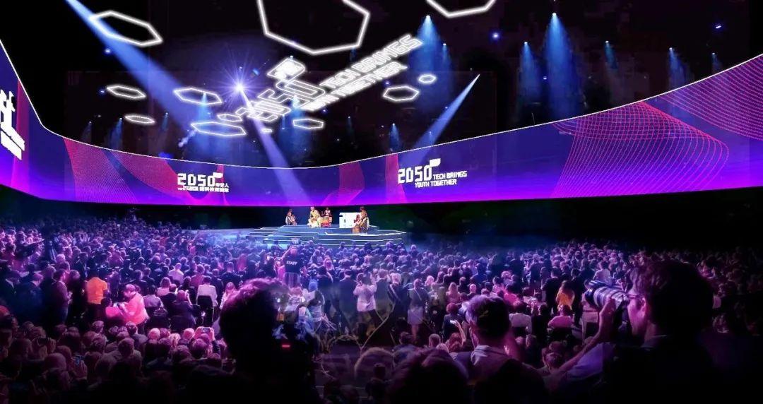 Immersive360°沉浸式青春舞台、哈勃宇宙深空、人工智能科技狗、数字人类等等全新元素