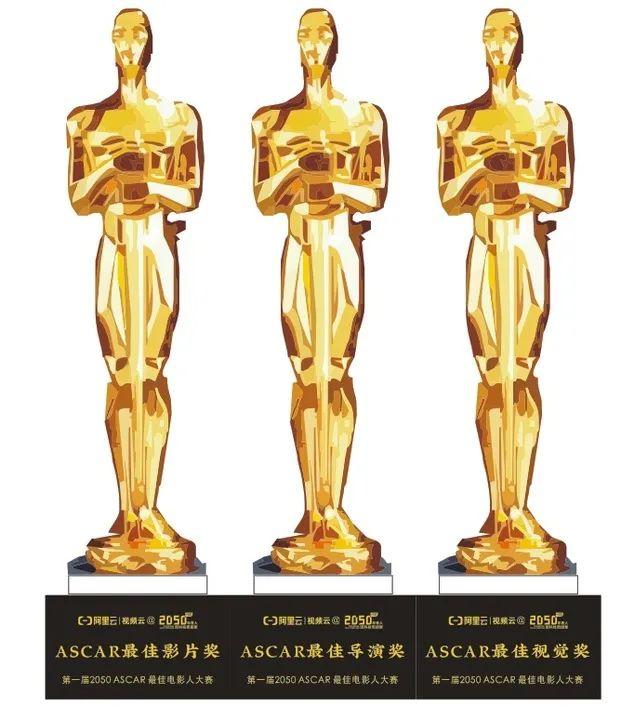 第一届 2050「ASCAR」电影人大赛参赛指南来啦!