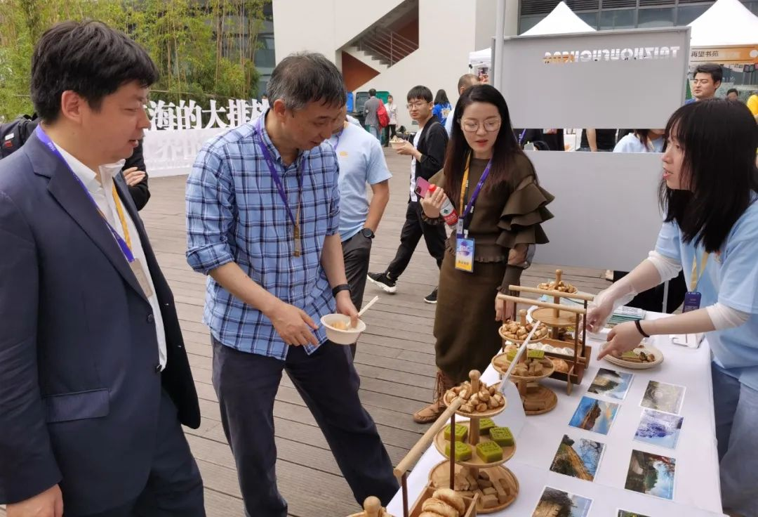 2050,让世界科技,尝到中国味道