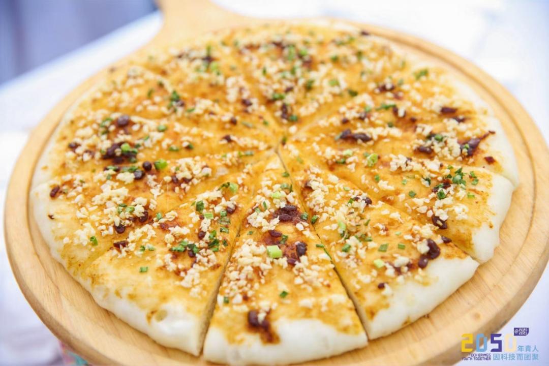 喝甜酒酿吃磐安披萨