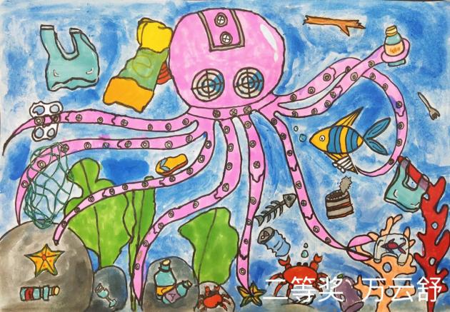 2050@2020&2021于云栖小镇落幕 首届海洋论坛用艺术凝聚共识