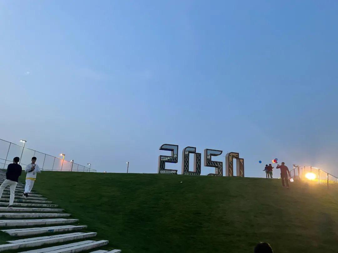 从现在出发,一直到2050