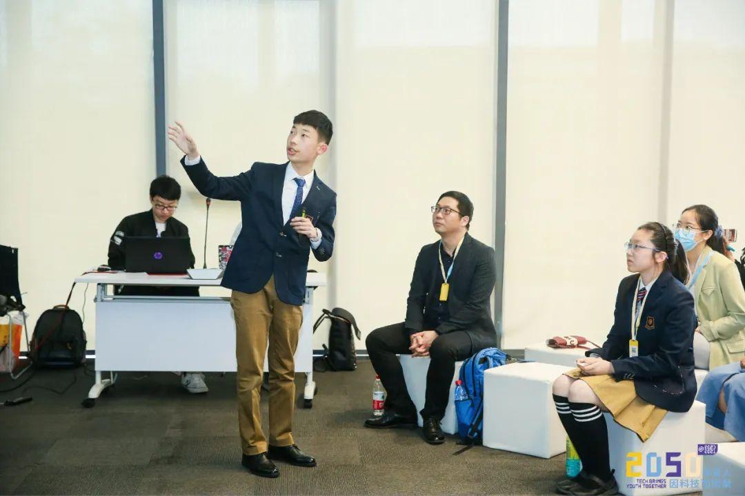 2050大会,建兰年青人因科技而团聚!