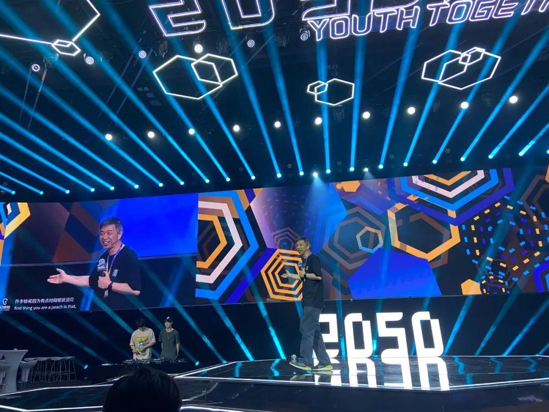 """2050""""百城连线"""":讯飞听见如何让全球青年跨越山海,读懂世界?"""